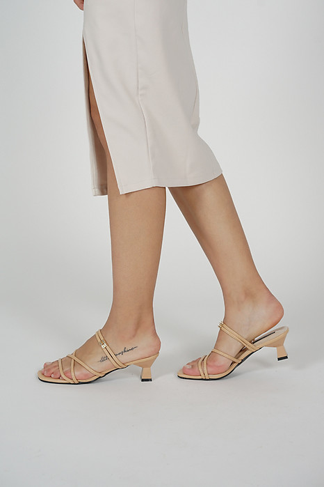 Hina Strappy Mules in Khaki- Arriving Soon
