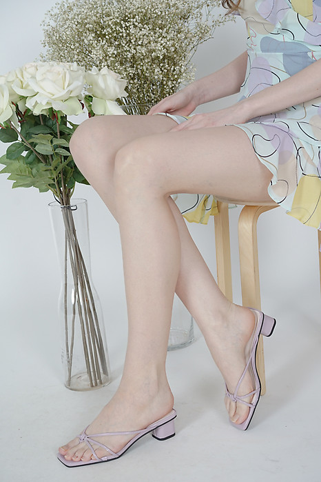 Grayce Mules in Lilac - Arriving Soon
