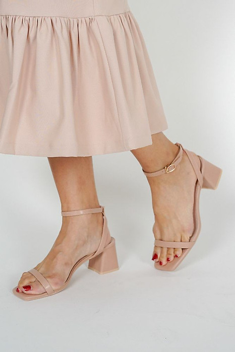 Nika Pumps in Nude Pink - Arriving Soon