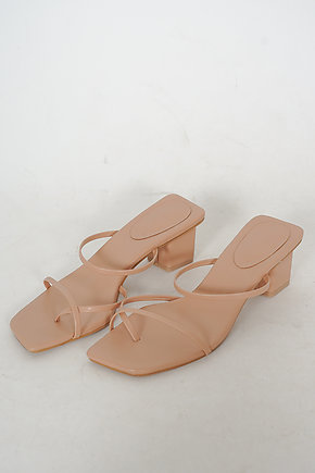 Callista Heels in Nude - Arriving Soon